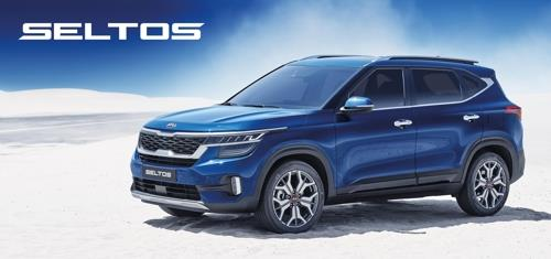 Kia begins production of Seltos at plant in India