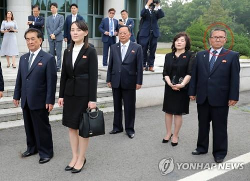 The person in the red circle in this photo taken on June 30, 2019, at the truce village of Panmunjom in the Demilitarized Zone has been confirmed as Jang Kum-chol, new head of the United Front Department. (Yonhap)