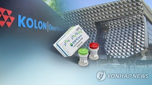 This image, provided by Yonhap News TV, shows the gene therapy drug Invossa and the logo of its maker, Kolon Life Science. (Yonhap)