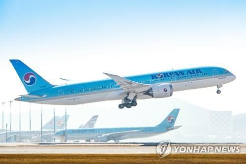 Korean Air ends lower on poor earnings, uncertainties