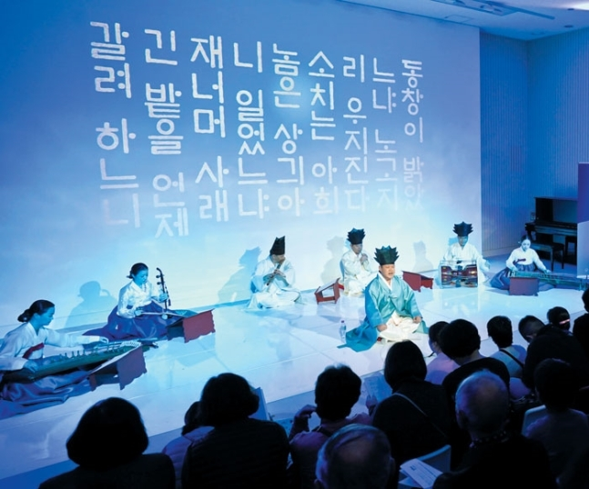 This image provided by the Korean Traditional Performing Arts Foundation shows a traditional musical performance. (PHOTO NOT FOR SALE) (Yonhap)