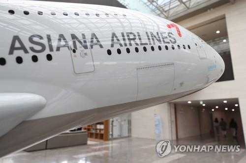 (2nd LD) Asiana jumps as local activist fund shows takeover interest - 1