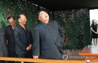 (3rd LD) N. Korea says it tested new super-large multiple rocket launcher