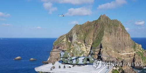 The South Korean armed forces hold an exercise to defend the easternmost islets of Dokdo on Aug. 25, 2019. (Yonhap)