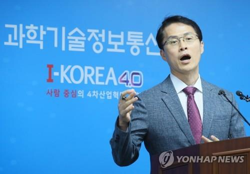 Choi Won-ho, the head of the Space and Big Science Division at the Ministry of Science and ICT, holds a news conference in Sejong City on Sept. 10, 2019, to outline the delay in South Korea's lunar orbiter development program. (Yonhap)