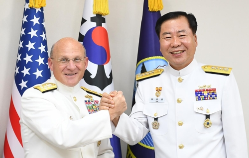 (LEAD) U.S. navy chief visits S. Korea