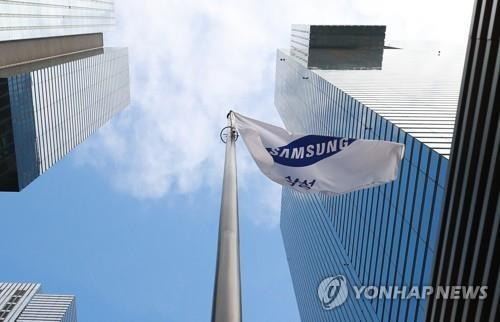 Samsung Electronics' Q3 earnings more than halve on weak memory chips