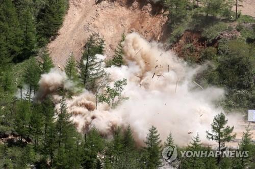 (2nd LD) N. Korea able to use Punggye-ri nuke testing site after restoration work: JCS