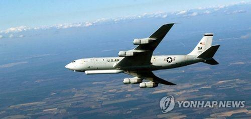 U.S. surveillance aircraft on missions over the Korean Peninsula: aviation tracker