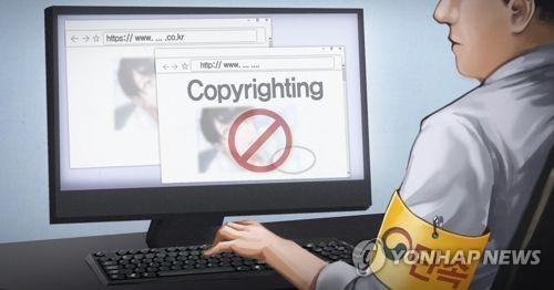 Culture ministry, police to jointly crack down on online crimes