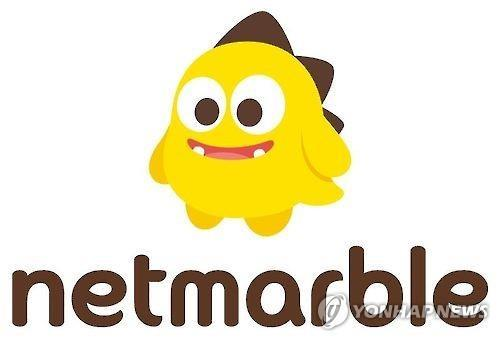 Netmarble selected as preferred bidder to buy Woongjin Coway