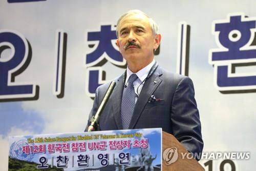 U.S. Ambassador to South Korea Harry Harris speaks during a luncheon for disabled U.S. veterans of the 1950-53 Korean War in Seoul on Sept. 25, 2019, in this photo provided by the Patriots and Veterans Affairs Ministry. (PHOTO NOT FOR SALE) (Yonhap)