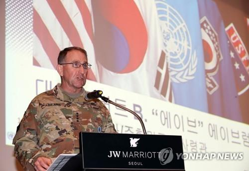 No secret plan to turn U.N. Command into operational headquarters: commander