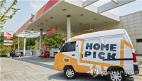Gas stations in S. Korea becoming logistics hubs for couriers