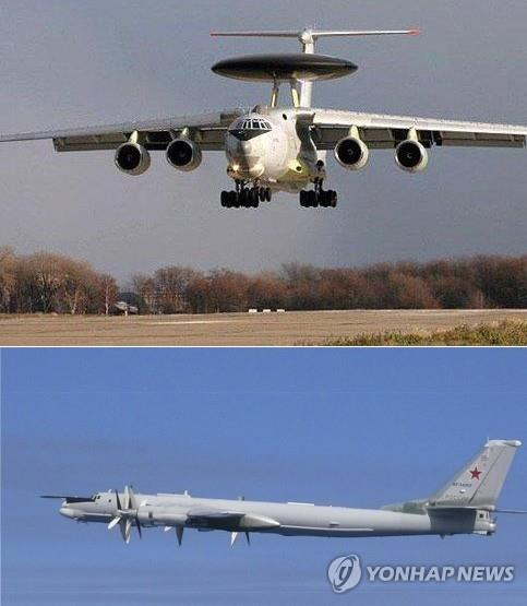 This compilation photo shows Russia's A-50 airborne early warning and control aircraft (top) and Tu-95 long-range bomber that entered South Korea's air defense identification zone on Oct. 22, 2019. The images were captured from official photos released by the Japanese and Russian defense ministries. (PHOTO NOT FOR SALE) (Yonhap)