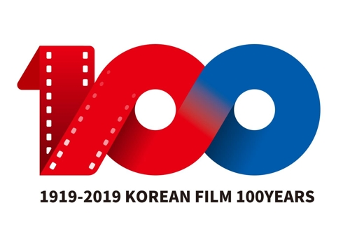 Festival to celebrate Korean film's 100th anniversary kicks off in central Seoul
