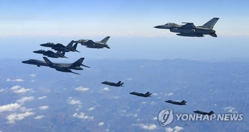 (LEAD) S. Korea, U.S. to stage scaled-back combined air exercise to replace Vigilant Ace: officials