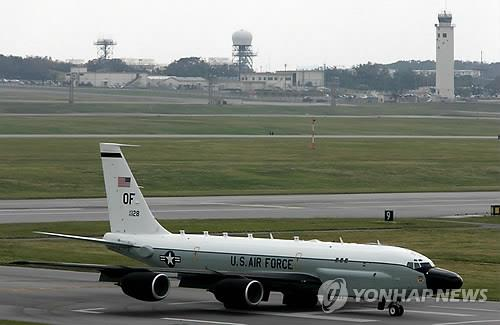 U.S. spy aircraft on missions over East Sea: aviation tracker