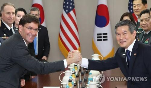 S. Korea, U.S. to hold annual defense talks in Seoul next week