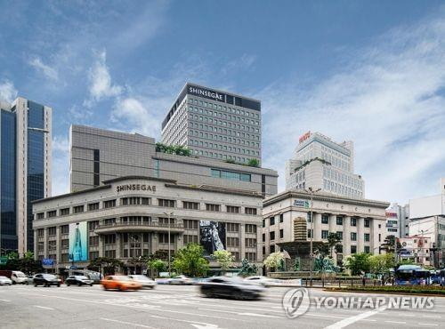 This undated photo provided by Shinsegae Department Store shows its outlet in central Seoul. (PHOTO NOT FOR SALE) (Yonhap)