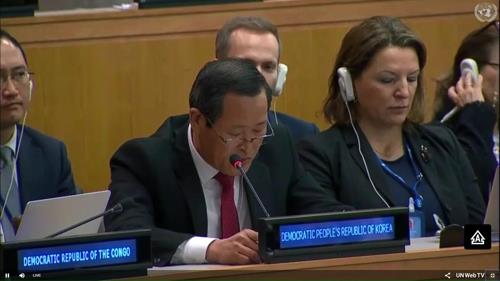 This screenshot of U.N. Web TV shows North Korean Ambassador to the U.N. Kim Song speaking at a meeting of the U.N. Third Committee in New York on Nov. 14, 2019. (Yonhap)