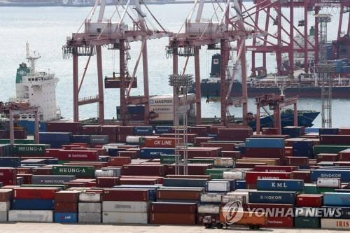 (LEAD) S. Korea's exports down 9.6 pct in first 20 days of November
