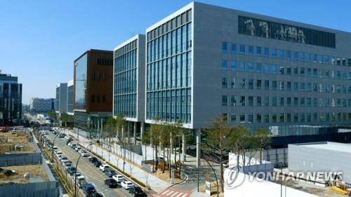 This file photo provided by LG Group shows LG Science Park in western Seoul. (PHOTO NOT FOR SALE) (Yonhap)