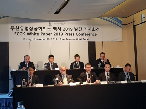 (LEAD) European biz community calls for eased regulations, predictability in S. Korea