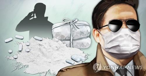 Proliferation of online drug trafficking troubling Korean society - 1