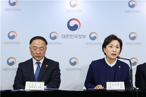 Seoul warns of additional measures to curb home prices