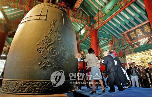 This undated file photo shows a bell-ringing ceremony at Bosingak Belfry in Seoul. (Yonhap)