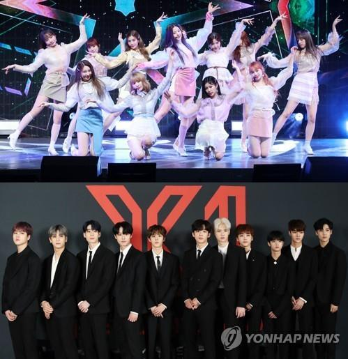 These images show IZ*ONE (up) and X1. (Yonhap)