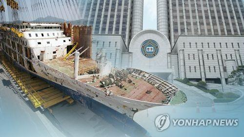 Ex-Semo chairman's family ordered to pay 70 pct of state expenses on Sewol ferry disaster - 1