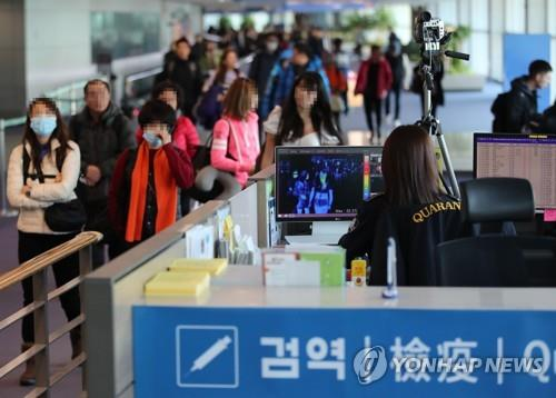 S. Korea reports 1st confirmed China coronavirus case, raises alert level