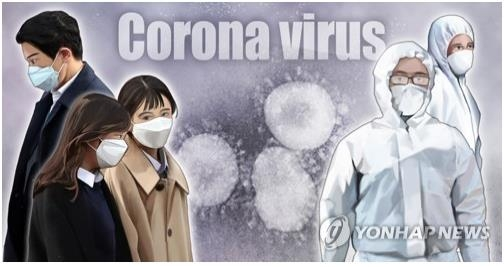 S. Korea reports 2nd confirmed case of Wuhan coronavirus - 1