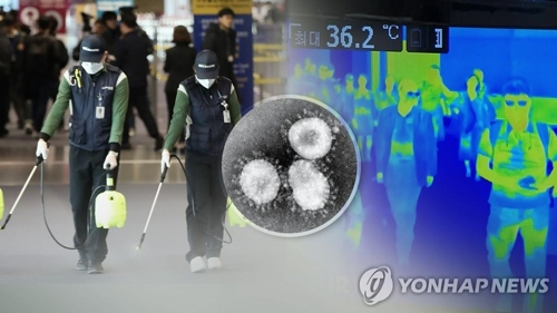 S. Korea airlines waive cancellation fees to China amid coronavirus fears