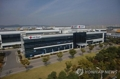 LG Chem's factory in Cheongju, North Chungcheong Province (Yonhap)