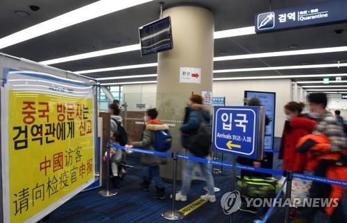 Entry ban on foreigners traveling from Hubei takes force on Tuesday - 2