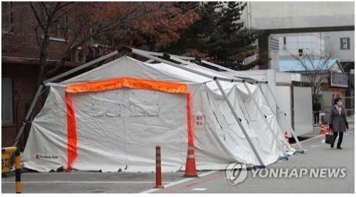 This photo shows a medical screeninmg clinic for potential novel coronavirus cases set up in downtown Seoul on Jan. 27, 2020. (Yonhap)