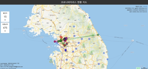 Digital maps help S. Koreans track new coronavirus