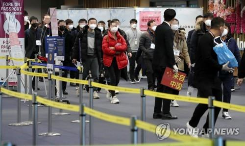 Passengers arriving from China head to China-only arrival areas at Incheon International Airport, west of Seoul, on Feb. 5, 2020. (Yonhap)