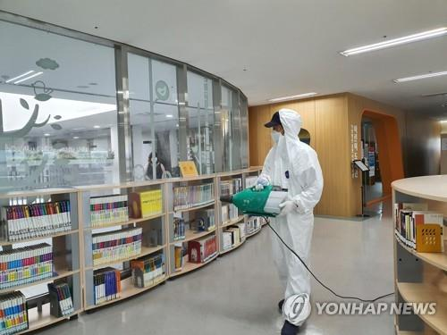 This photo provided by Goyang City, northeast of Seoul, on Feb. 8, 2020, shows a public library being disinfected by a quarantine worker. (Yonhap)