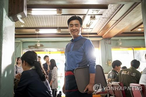 "This image from ""Extreme Job"" was provided by CJ Entertainment. (PHOTO NOT FOR SALE) (Yonhap)"