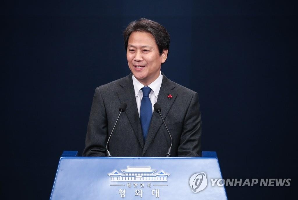 This undated file photo shows Im Jong-seok, President Moon Jae-in's special envoy to the UAE, speaking at a press briefing. (Yonhap)