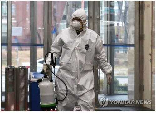 S. Korean woman reinfected with coronavirus after recovery
