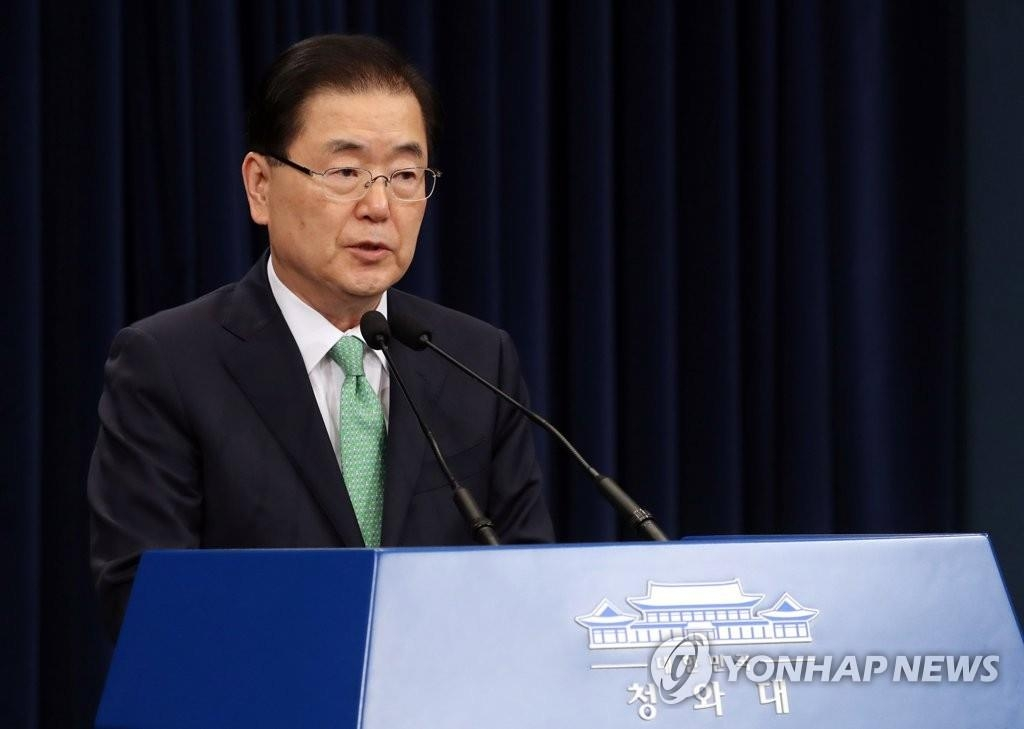 Hasil gambar untuk (LAD) Cheong Wa Dae holds security ministers' meeting on N. Korea's projectile launch