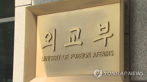 (LEAD) Foreign ministry vows all-out efforts to curb entry restrictions, minimize economic fallout from coronavirus - 1