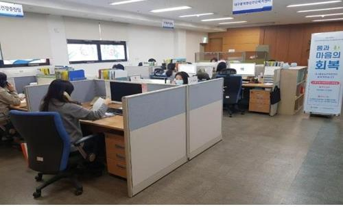 This file photo provided by the Daegu Metropolitan Government shows a telephone counseling service for citizens struggling with coronavirus-related stress and anxiety. (PHOTO NOT FOR SALE) (Yonhap)
