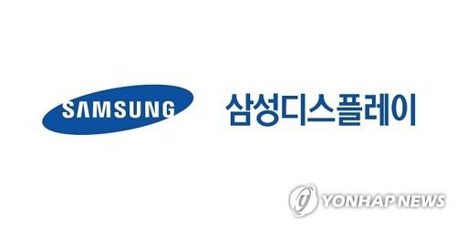 Samsung Display workers exempted from Vietnam's mandatory quarantine: embassy
