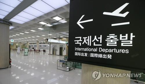 (5th LD) S. Korea's virus cases continue to slow, cluster infections still worrisome